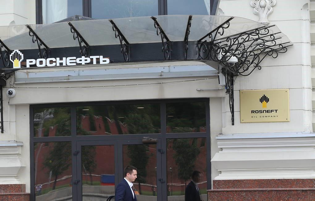 Рост производства в IV квартале дал «Роснефти» 147 млрд рублей прибыли по итогам 2020 года