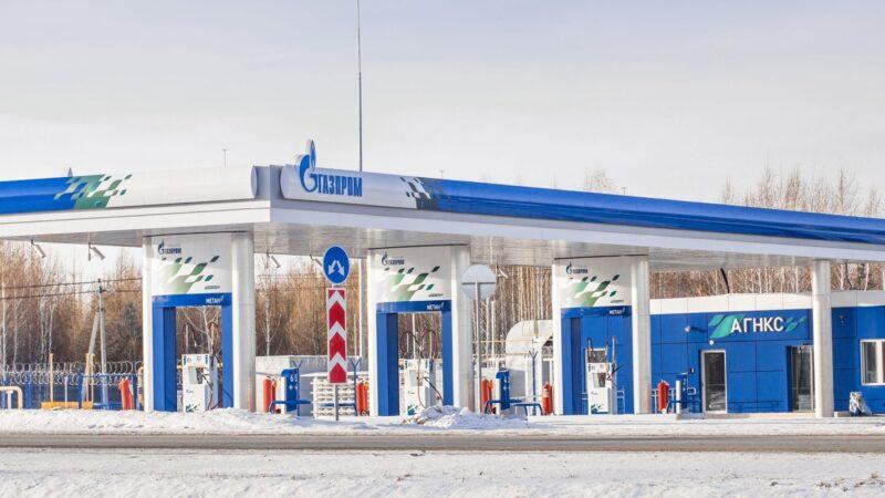 Сеть газовых АЗС в Татарстане в этом году достигнет 36