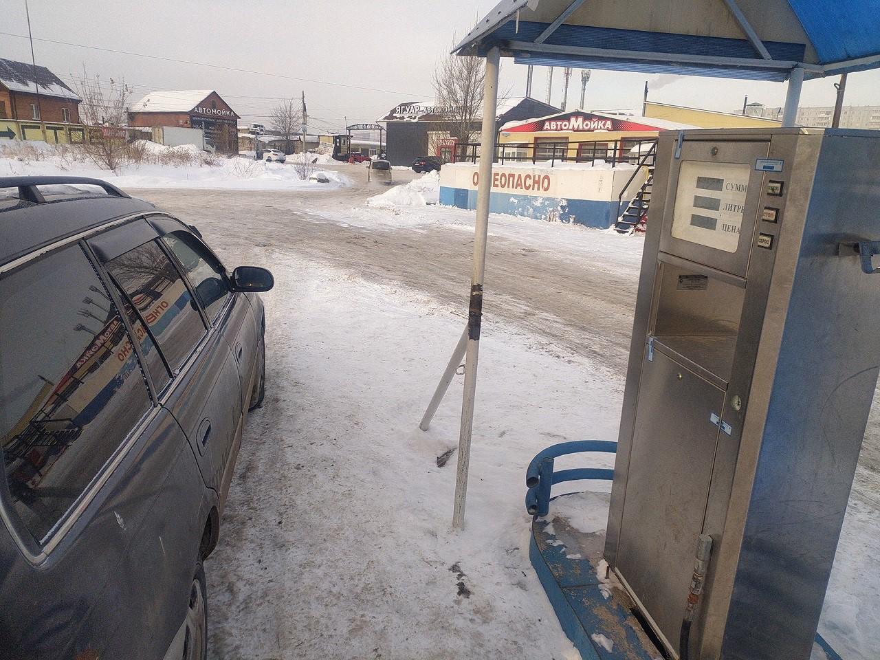 В Красноярске резко выросли цены на газовое топливо