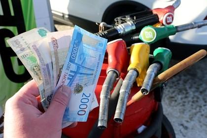Передачу регионам доходов с акцизов на бензин предложили отсрочить до 2030 года