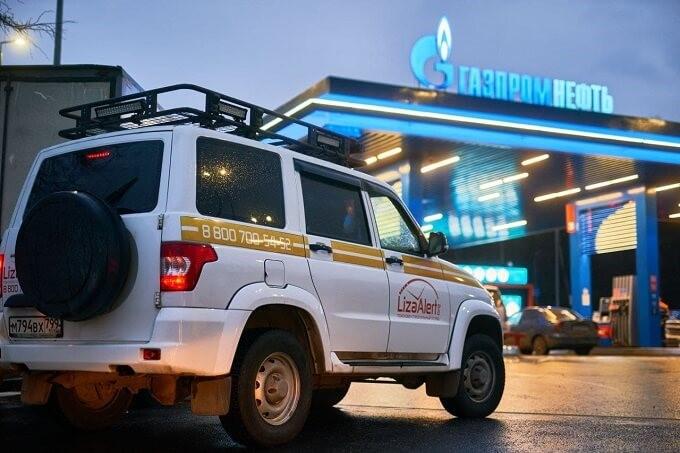 В первом квартале клиенты сети АЗС «Газпромнефть» пожертвовали 5,6 млн бонусных баллов отряду «ЛизаАлерт» для поиска пропавших людей