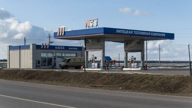 Еще десять АЗС Липецкой топливной компании выставлены на торги