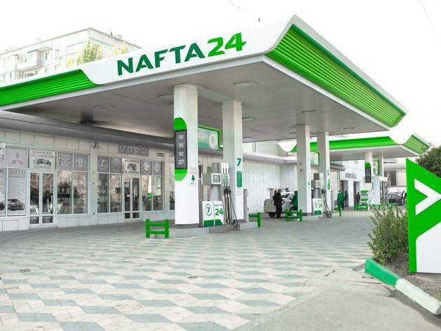 «Нафтатранс плюс» открыла новую АЗС в Новосибирске
