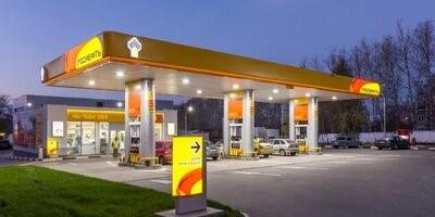 «Роснефть» начнет продавать на своих заправках природный газ
