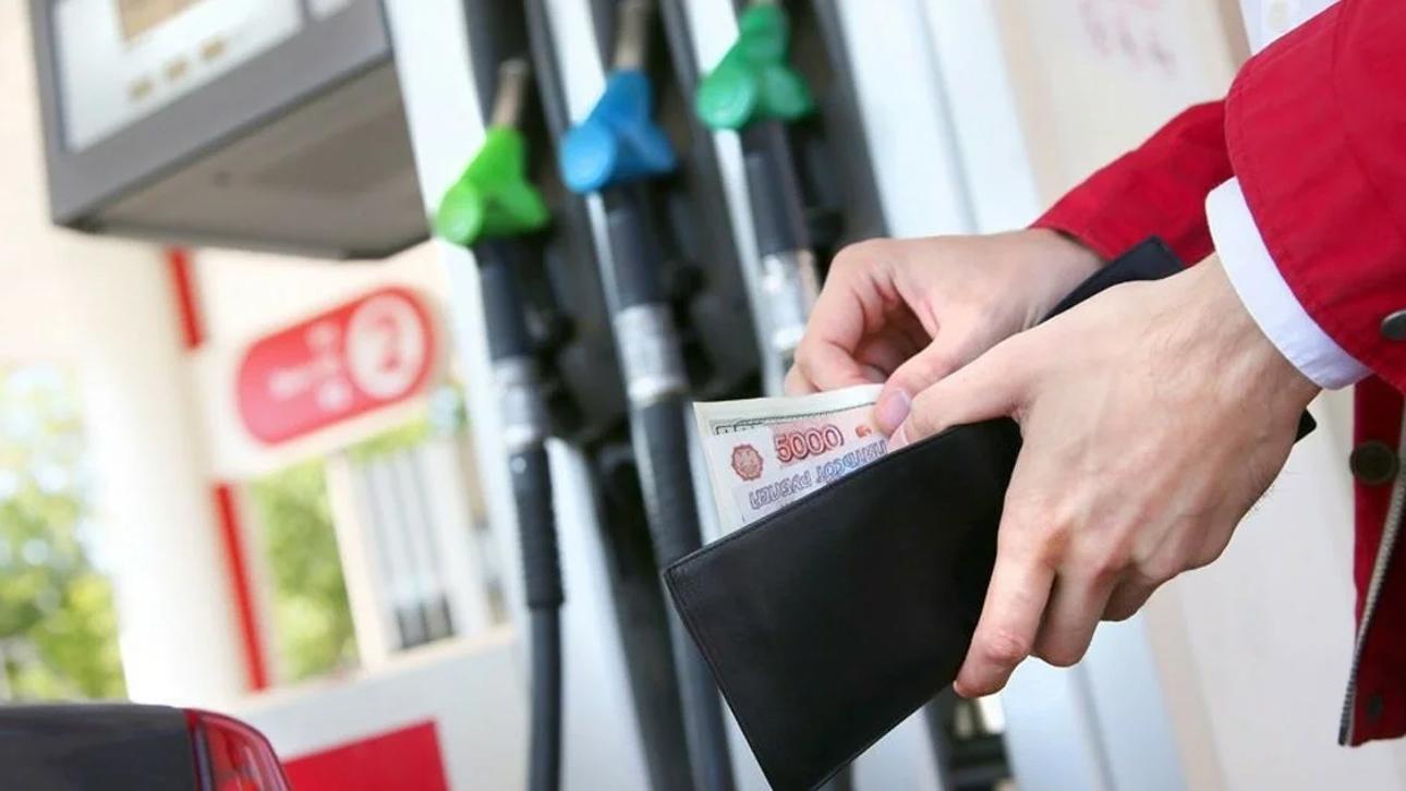 Расходы водителей в России на бензин выросли за последние пять лет
